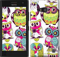 "Чехол на Nokia Lumia 650 Совы ""1805c-393"""