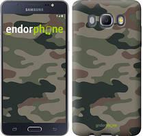 Чехол на Samsung Galaxy J5 (2016) J510H Камуфляж v3, Зеленый