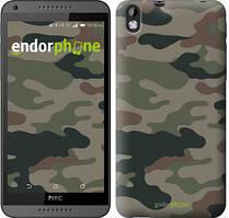 """Чехол на HTC Desire 816 Камуфляж v3 """"1097u-169"""""""