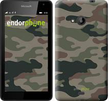 """Чехол на Microsoft Lumia 535 Камуфляж v3 """"1097u-130"""""""