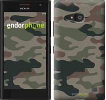 "Чехол на Nokia Lumia 650 Камуфляж v3 ""1097c-393"""