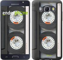 Чехол на Samsung Galaxy J5 (2016) J510H Серый, Кассета