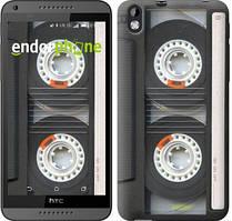 """Чехол на HTC Desire 816 Кассета """"876u-169"""""""