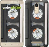 """Чехол на Xiaomi Redmi Note 4 Кассета """"876c-352"""""""