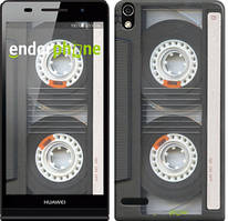 """Чехол на Huawei Y6 II Кассета """"876u-338"""""""