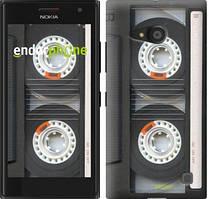 """Чехол на Nokia Lumia 650 Кассета """"876c-393"""""""