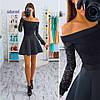 Костюм юбка неоприн блуза гипюр., фото 3