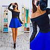 Костюм юбка неоприн блуза гипюр., фото 6