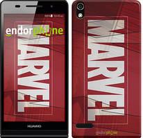 "Чехол на Huawei Y6 II Marvel ""2752u-338"""