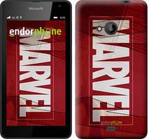 "Чехол на Microsoft Lumia 535 Marvel ""2752u-130"""