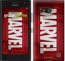 "Чехол на Nokia Lumia 650 Marvel ""2752c-393"""