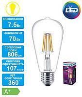 Лампа светодиодная декоративная Philips LED Fila ND E27 7.5-70W WW 230V ST64 1CT APR