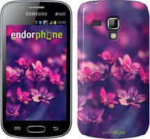 """Чохол Samsung Galaxy S Duos s7562 zka Пурпурні квіти """"2719c-84"""""""