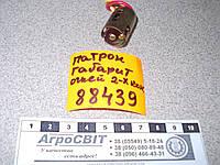 Патрон габаритных огней (2-х контактный), каталожный № 123145