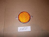 Световозвращатель круглый под крепеж (оранжевый), ФП-311 (Р-1616)  трактора, грузовой машины, тягача, эскаватора, спецтехники