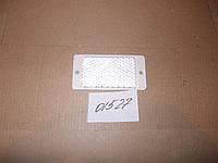 Световозвращатель прямоугольный (белый), UР-40