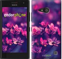 "Чехол на Nokia Lumia 650 Пурпурные цветы ""2719c-393"""