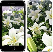 """Чехол на iPhone 7 Белые лилии """"2686c-336"""""""