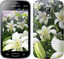 """Чохол Samsung Galaxy S Duos s7562 zka Білі лілії """"2686c-84"""""""
