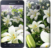 """Чохол на Samsung Galaxy J5 (2016) J510H Білі лілії """"2686c-264"""""""