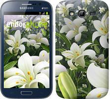 "Чехол на Samsung Galaxy Grand Neo I9060 Белые лилии ""2686c-112"""