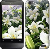 "Чехол на HTC One V t320e Белые лилии ""2686u-227"""