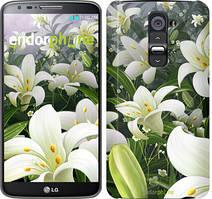 """Чехол на LG G2 Белые лилии """"2686u-37"""""""
