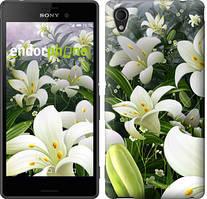 "Чехол на Sony Xperia M4 Aqua Белые лилии ""2686c-162"""