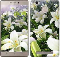 """Чехол на Xiaomi Redmi 3s Белые лилии """"2686c-357"""""""
