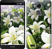 "Чохол на Huawei Ascend Mate 7 MT7-L09 Білі лілії ""2686u-140"""