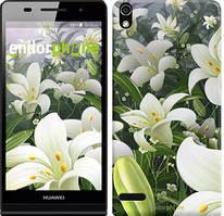 """Чехол на Huawei Y6 II Белые лилии """"2686u-338"""""""