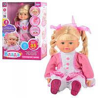 Интерактивная кукла Влада M 1257 U/R, 35 фраз рус./англ., учит, развлекает, реагирует на хлопки, 30 см