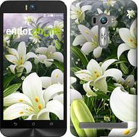 "Чехол на Asus ZenFone Selfie ZD551KL Белые лилии ""2686u-116"""