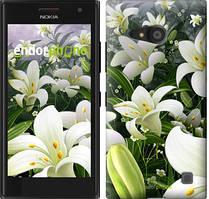 """Чехол на Nokia Lumia 650 Белые лилии """"2686c-393"""""""