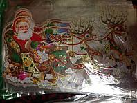 """Новогодняя открытка-плакат """"Дед Мороз с оленями""""  50*35"""