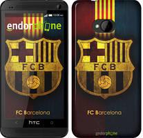 """Чехол на HTC One M7 Барселона 1 """"326c-36"""""""