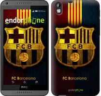 "Чехол на HTC Desire 816 Барселона 1 ""326u-169"""