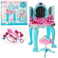 Детский туалетный столик для девочки LM90009, со стульчиком, фен + аксессуары, звуковые эффекты