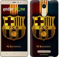 """Чехол на Xiaomi Redmi Note 4 Барселона 1 """"326c-352"""""""