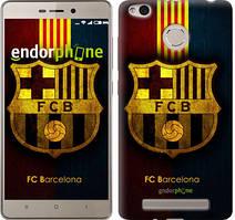 """Чехол на Xiaomi Redmi 3s Барселона 1 """"326c-357"""""""