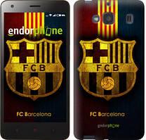 """Чехол на Xiaomi Redmi 2 Барселона 1 """"326c-98"""""""