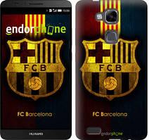 """Чохол на Huawei Ascend Mate 7 MT7-L09 Барселона 1 """"326u-140"""""""