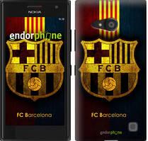 """Чехол на Nokia Lumia 650 Барселона 1 """"326c-393"""""""