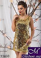 Вечернее платье с пайетками (р. S, M, L, XL) арт. 11433