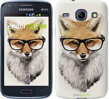 Чехол на Samsung Galaxy J1 Ace J110H Белый, Лис в очках