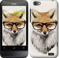 """Чехол на HTC One V t320e Лис в очках """"2707u-227"""""""