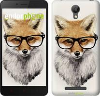 "Чехол на Xiaomi Redmi Note 2 Лис в очках ""2707c-96"""