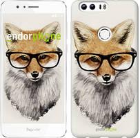 """Чехол на Huawei Honor 8 Лис в очках """"2707u-351"""""""