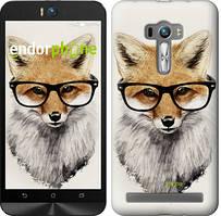 """Чехол на Asus ZenFone Selfie ZD551KL Лис в очках """"2707u-116"""""""