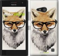 "Чехол на Nokia Lumia 650 Лис в очках ""2707c-393"""